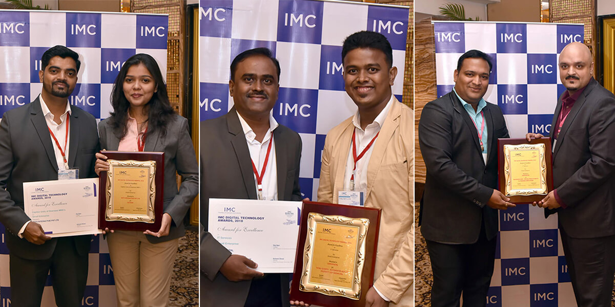 IMC Digital Technology Awards, 2018